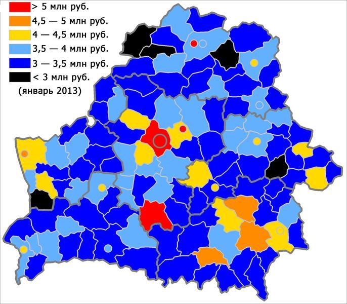 cartogramma dei salari nominali medi mensili nelle province della Bielorussia. Anno 2013